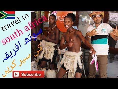Salman shakeel travel guide in urdu hindi South Africa Durban 2