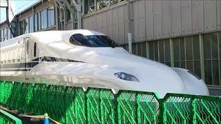 新幹線 N700S 新幹線なるほど発見デー2018