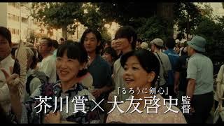 映画『影裏』2020年8月5日(水)Blu-ray&DVD発売
