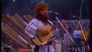 ЧЕРВОНА РУТА–1989. Перший фестиваль сучасної пісні та популярної музики #RutaFest
