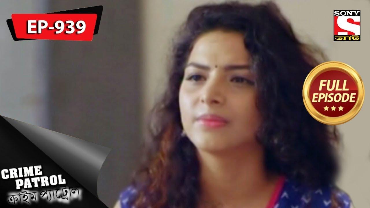 Crime Patrol - ক্রাইম প্যাট্রোল - Bengali - Full Episode 939 - 24th  November, 2018