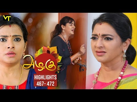 Azhagu Tamil Serial Episode 466 - 472 Highlights on Vision Time Tamil.   Azhagu is the story of a soft & kind-hearted woman's bonding with her husband & children. Do watch out for this beautiful family entertainer starring Revathy as Azhagu, Sruthi raj as Sudha, Thalaivasal Vijay, Mithra Kurian, Lokesh Baskaran & several others.  Stay tuned for more at: http://bit.ly/SubscribeVT  You can also find our shows at: http://bit.ly/YuppTVVisionTime  Cast: Revathy as Azhagu, Sruthi raj as Sudha, Thalaivasal Vijay, Mithra Kurian, Lokesh Baskaran & several others  For more updates,  Subscribe us on:  https://www.youtube.com/user/VisionTimeTamizh Like Us on:  https://www.facebook.com/visiontimeindia