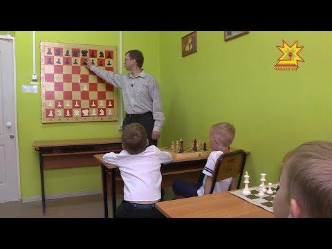 В Чебоксарах отметили Международный день шахмат