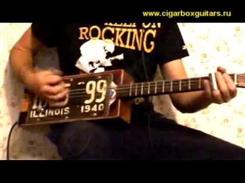 License Plate Resonator Cigar box Guitar by  Captain Nemoff