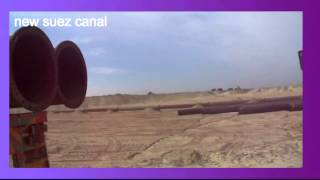 Archive new Suez Canal: January 24, 2015