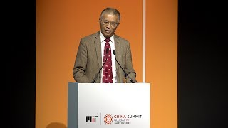 MIT China Summit: Gang Chen