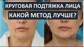 видео Мезотерапия – решение проблем с кожей лица за несколько процедур