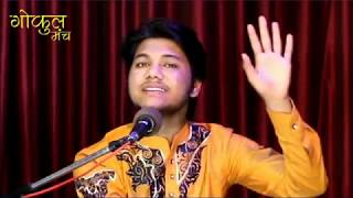 Ghazal- Bakhuda ab to mujhe, Atul Kumar.