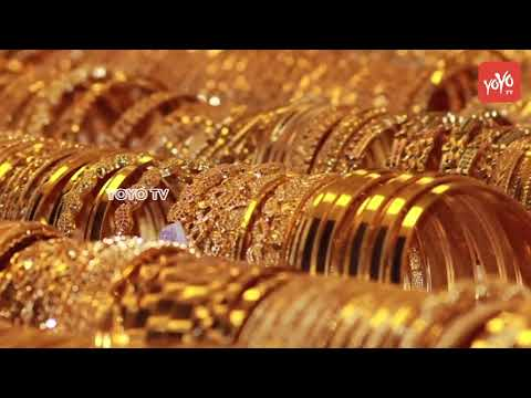 Gold Rates Today | Gold Price In India | Telangana News | AP News | Mumbai | YOYO TV Channel