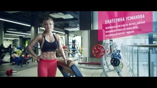 Energy Pro лучший протеин для похудения девушкам!