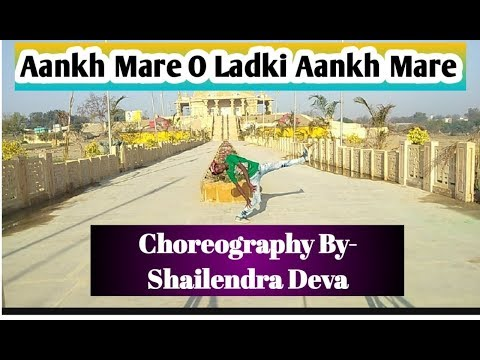 Aankh Mare O Ladki Aankh Mare Song Dance Video From Movie Simmba