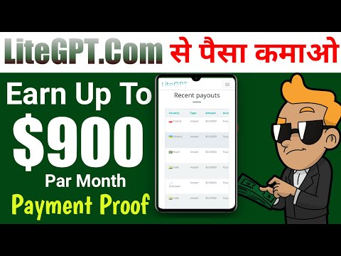 Earn $500 Par Month in this Website | More than 8 Earning Ways | Watching Video, OFFERWALL, PTC Site