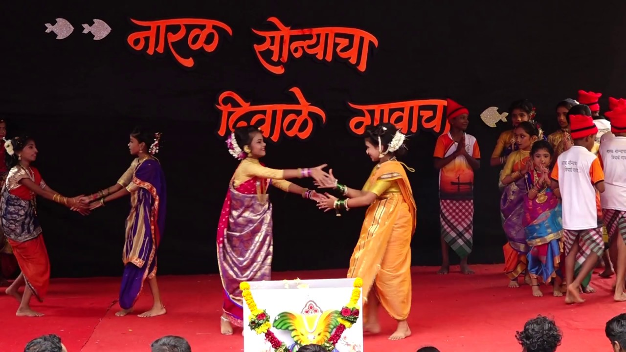 San aaylay go || Naral Sonyacha Diwale Gavacha || Dance Video