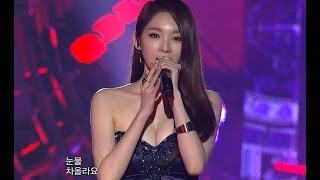 【TVPP】Davichi - Love, My love + Don