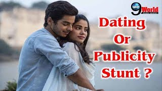 Janhvi-Ishaan Relationship: Love or Publicity Stunt? | Things You Must Know About The Couple