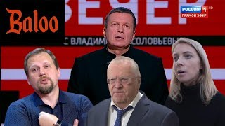 Неадекваты про трагедию в Керчи. thumbnail
