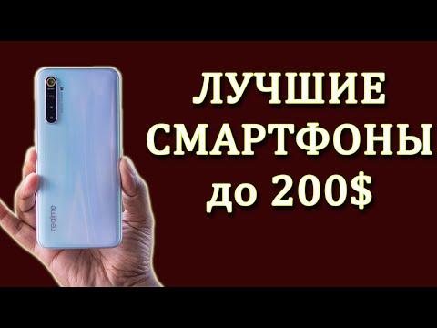 ТОП 20 СМАРТФОНОВ до 15000 рублей по зимним скидкам в 2020 году. Лучшие смартфоны до 15000 рублей.