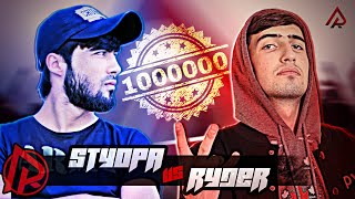 Видео battle Ryder vs  Styopa (RAP.TJ)