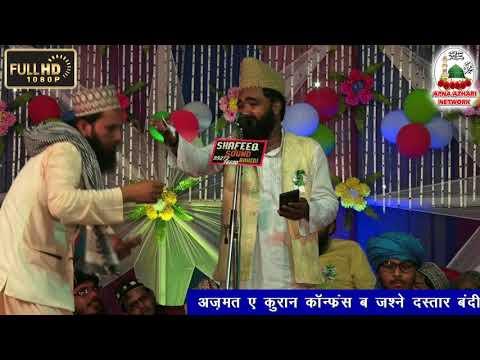 Tausif Noorani Part 03, New Naqabat 2018, Apna Azhari Network............