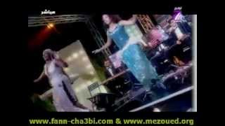 Zina el Gasriniyya - Odhreb - Tout le mezoued est