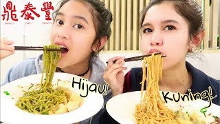 Download Video SPICY CHINESE NOODLES FAVORIT!! MIE-NYA WARNA WARNI?? MP3 3GP MP4