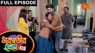 Saraswatir Prem - Full Episode 30 April 2021 Sun Bangla TV Serial Bengali Serial