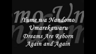 AKB0048 (No name)  yume wa nando mo umarekawaru full lyrics
