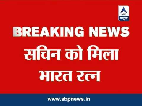 Bharat Ratna for Sachin Tendulkar