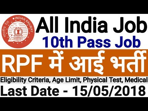 Railway Protection Force (RPF) Constable Online Form 2018, 10th Pass Job  Last Date 15/06/2018
