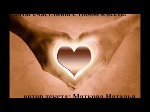 Сюрприз для любимого мужа!!!Песня Екатерины Нечепуренко.