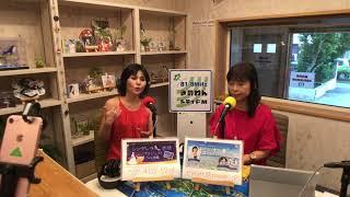 特別番組!! 沖縄から勝手にシンデレラ恋活 thumbnail