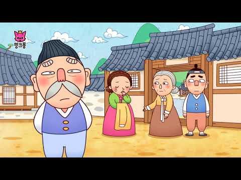 Мультфильм корейский про девочку