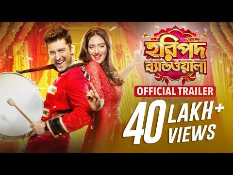 Haripada Bandwala | Official Trailer |...