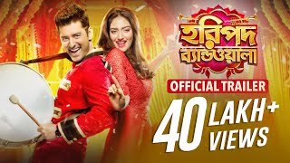 Official Trailer – Haripada Bandwala Ft. Ankush, Nusrat Video Download