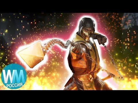 10 Противоречивых Случаев С Mortal Kombat