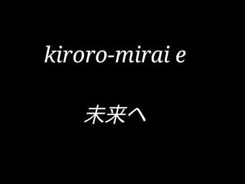 Lagu Jepang Sedih Spesial Untuk IBU