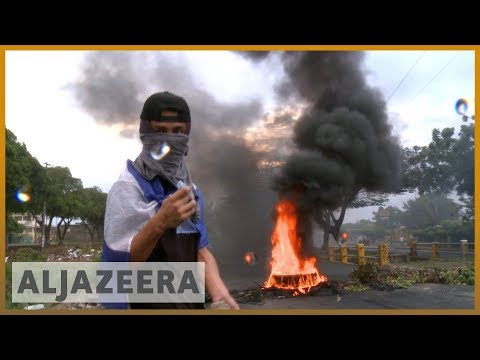 🇳🇮 Nicaragua unrest: UN to probe killings of government opponents   Al Jazeera English