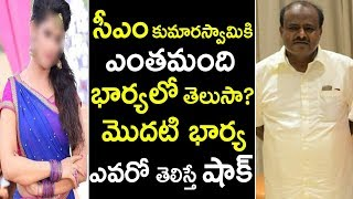 Unknown Shocking Facts about Karnataka CM Kumaraswamy | Celebs Updates | Tollywood Nagar