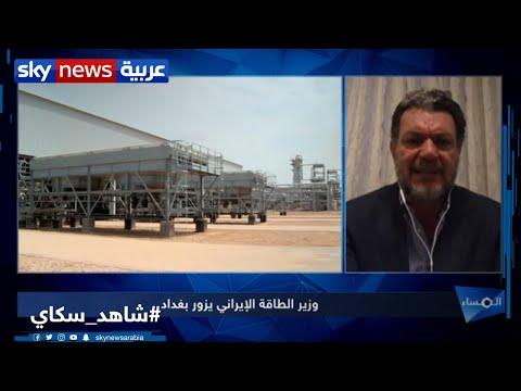 العراق... وفد إيراني في بغداد وترقّب للمحادثات العراقية الأميركية  - نشر قبل 1 ساعة