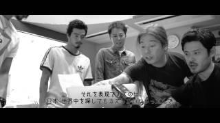 BACKSIDE創刊号「KAZU KOKUBO ~國母和宏という生き様~」10月28日(金)オンライン限定発売 國母和宏 検索動画 27