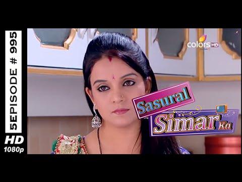 Sasural Simar Ka - ससुराल सीमर का - 11th October 2014 - Full Episode (HD)