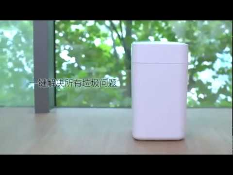 Xiaomi Smart Trash Bin