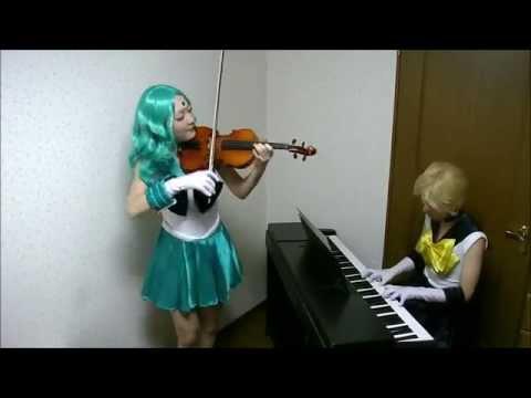 美少女戦士セーラームーンS 音楽集より【ウラヌス、そして、ネプチューン】をヴァイオリンとピアノで演奏してみました♪ウラヌスとネプチュー...