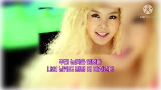 오렌지 캬라멜[Orange Caramel]방곡시티[한국어 가사]뮤비