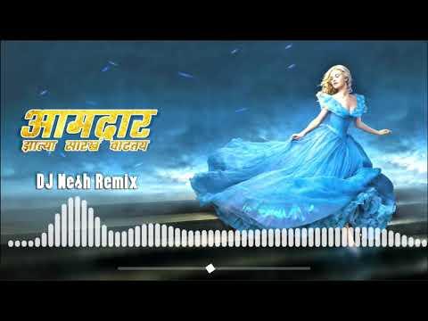 Amdar Zalya Sarkh Vattay – DJ Nesh Remix