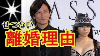 【驚愕】宇多田ヒカルが前の旦那と離婚した理由が仰天!!そして専業主夫(?)との子供のこと…