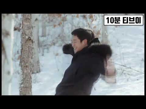 [영한가사 MV] Carla Bruni - Stand By Your Man (밥 잘 사주는 예쁜 누나, Something In The Rain OST)