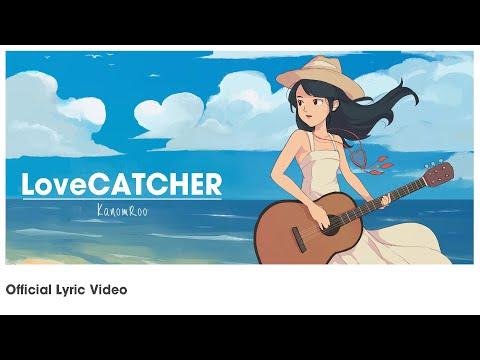 คอร์ดเพลง Love Catcher Kanomroo