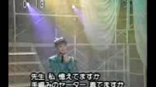 榊原郁恵さんのデビュー曲。 1977年1月1日にシングルレコード「私の先生」...