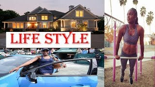 Sloane Stephens Biography | Family | Childhood | House | Net worth | Car collection |Life style 2017